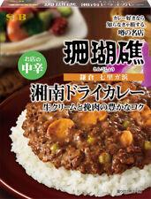 S&B, Sangosho, Shonan Dry Curry, Minced Beef Curry, Tokyo, Retort Packed, 150g