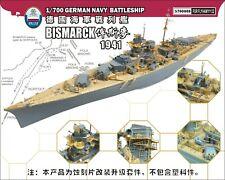 Shipyard 1/700 S700008 Upgrade Parts for Flyhawk German Battleship Bismarck
