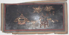 Chinese Early Republic (1910s) Hand Painted Home Garden Scene Wood Panel