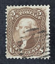 CKStamps: US Stamps Collection Scott#76 5c Jefferson Used CV$120