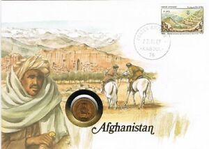 Numisbrief Afghanistan - Munt Afghanistan 50 pul 1980