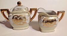 Creamer Sugar Bowl Set Gilt Gold Flower Pattern Japan Porcelain Vintage Enesco