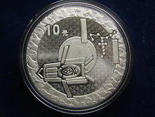 10 Yuan  2005 600. Jahrestag China - Reisen von Zheng aus Silber  W/17/540