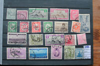 LOT STAMPS EGYPT USED (F98122)