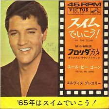 "ELVIS PRESLEY ""DO THE CLAM"" 1965 SP VICTOR 1534 JAPON !"