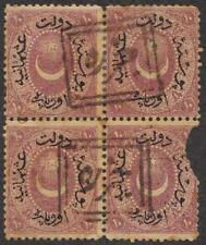 TURKEY 1868 GIZRE TWO NEAT BOX CANCELS ON 10 PARAS BLOCK OF 4 SEE SCAN