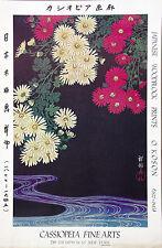 O Koson Japanese Woodblock Prints Vintage Original Cassiopeia Fine ArtPrint 1970
