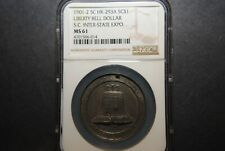 1901-2 South Carolina Inter-State & West Indian Expo,  HK-293A - NGC MS61 - R-7