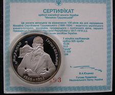 """Ukraine,1000000 karb coin """"Michael Grushevskiy"""" Silver 1996 year"""