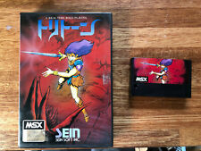 MSX game Super Tritorn - A real time role-playing Boxed Cartridge