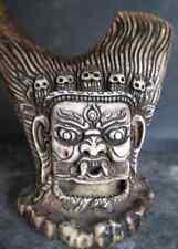 Ancienne Sculpture sur Corne, chef-d'œuvre du TIBET