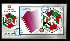 QATAR 2006 FDC SGMS1183 GULD COP COUNCIL MS ON VERY RARE CLEAN GOOD FDC *