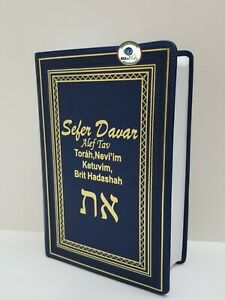 Escrituras Version Sefer Davar Biblia Edición 2021 en Español imi.piel AZUL
