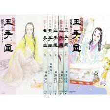 Manga Onmyoji Tamatebako VOL.1-7 Comics Complete Set Japan Comic F/S