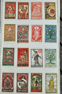 16  Antique c 1900 MATCHBOX Labels JAPAN / CHINA--  People, Geishas, trees