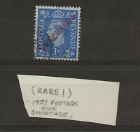 1951 RARE 1d ULTRA  SHORTAGE OF POSTAL DUES, RED OVPT STATING SURCHARGED