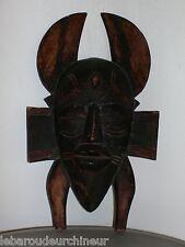 masque africain art primitif art premier