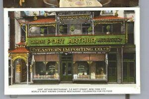 NEW YORK CITY PORT ARTHUR CHINESE RESTAURANT POSTCARD #2
