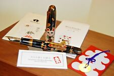 Namiki Emperor Maneki Neko Limited Edition Fountain Pen 2016