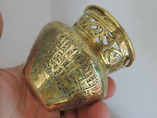 ANTIQUE ISLAMIC SYRIAN PERSIAN OTTOMAN COPPER BRASS n°2 ANCIEN TAS ARABE PERSE