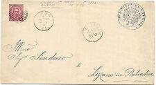 P8794   Bologna, Galliera, annullo numerale a sbarre, 1881