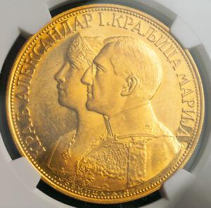 1931, Yugoslavia, King Alexander I. Gold 4 Ducat (4 Dukata). Rare! NGC MS-62!