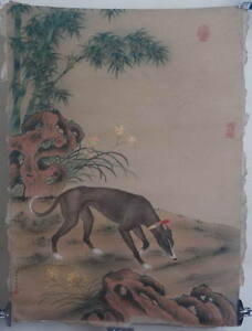 Qing dynasty style Chinese painting: Hand painted! Black Dog Draw! 14042856