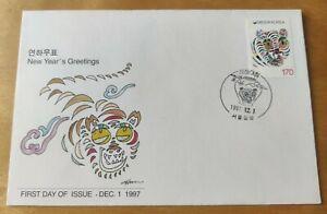 韩国虎年邮票Korea Tiger Lunar New Year Greetings Stamp FDC 1997 Harimau Flying Kite