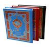 URDU: Quran Asan Tarjuma in Urdu - 3 Parts - Coloured Word for Word (2-QFVU)