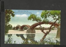 Vintage P/C Kintaikyo -Bridge of the Damask Girdle at Iwaki Japan unposted