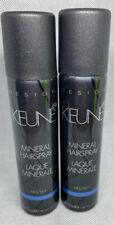 Keune Mineral Hairspray 2.3 oz (2 pack)