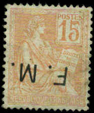 France Scott #M1a Used  Military Stamp  Inverted Overprint