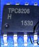 5 pcs New TPC8206-H TPC8206 SOP8  ic chip