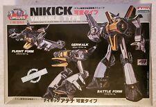 ARII/Orguss 1/48 Scale - 'Nikick' plastic kit. Gundam/Mech/Scifi *RARE*