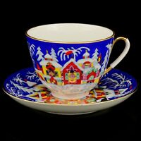 Cup with saucer tea, Lomonosov Porcelain, Winter Fairy Tale, IFZ, Russia