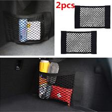 2pcs Car Trunk Rear Cargo Organizer Storage Elastic String Net Mesh Bag Pocket