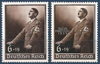 DR Nazi 3d Reich Rare WW2 Stamp 1937 Overprint Hitler's Speech on Party Congress