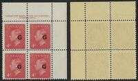 Scott O19, 4c KGVI Postes-Postage Issue G overprint, Upper Right Plate #6, F-NH
