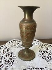 New listing Vintage Metal Vase with Gold tone 6� height