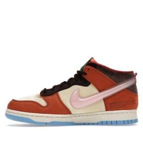 "Nike Dunk Mid Social Status x Free Lunch ""Chocolate Milk"" - (Size 13 -DJ1173-700"