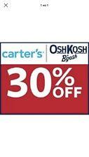 Код купона Carters Oshkosh 30% онлайн всего 07/23
