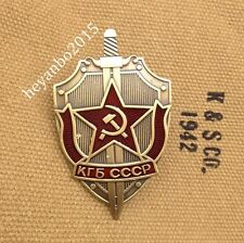 WWII USSR RUSSIAN SOVIET HONOR KGB CCCP METAL SWORD SHIELD MEDAL BADGE