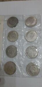China Coins Lot6