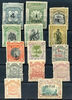 BRITISH NORTH BORNEO 14 DIFFERENT STAMPS MH & M NO GUM VF
