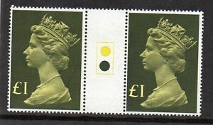GB 1977 £1 Machin traffic light gutter pairs MNH Unfolded stamps Free postage!!