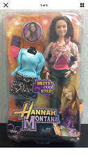 Hannah Montana Disney Doll