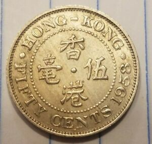 1958 Hong Kong 50 Cents Coin British Colonial half dollar 1/2 $1 VERY Nice!