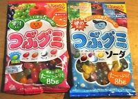 """Kasugai """"Tsubu Gummy"""" Basic & Soda, Japan, Snack, Dagashi, Candy"""