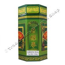 Loose LEAF Gelsomino Tè Verde in Caddy - 250 G