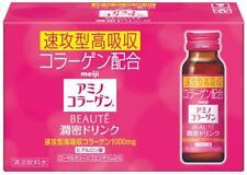 Made in JAPAN Meiji Amino Collagen Beauty Drink 50ml x 10 / Tracking SAL